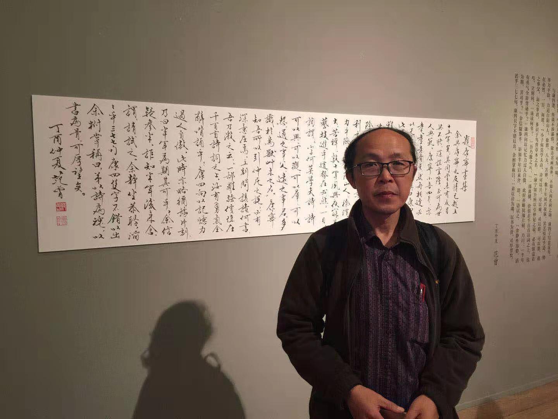 淮海经济区黄帝文化理论研讨会