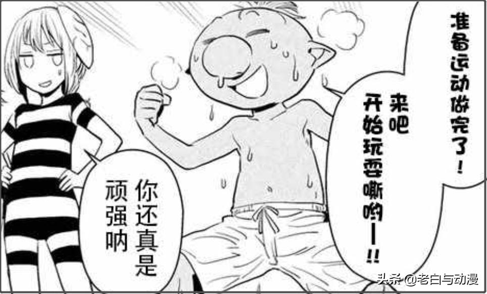 史萊姆日記04集情報:萌王帶部下去游泳,哥布塔連番作死