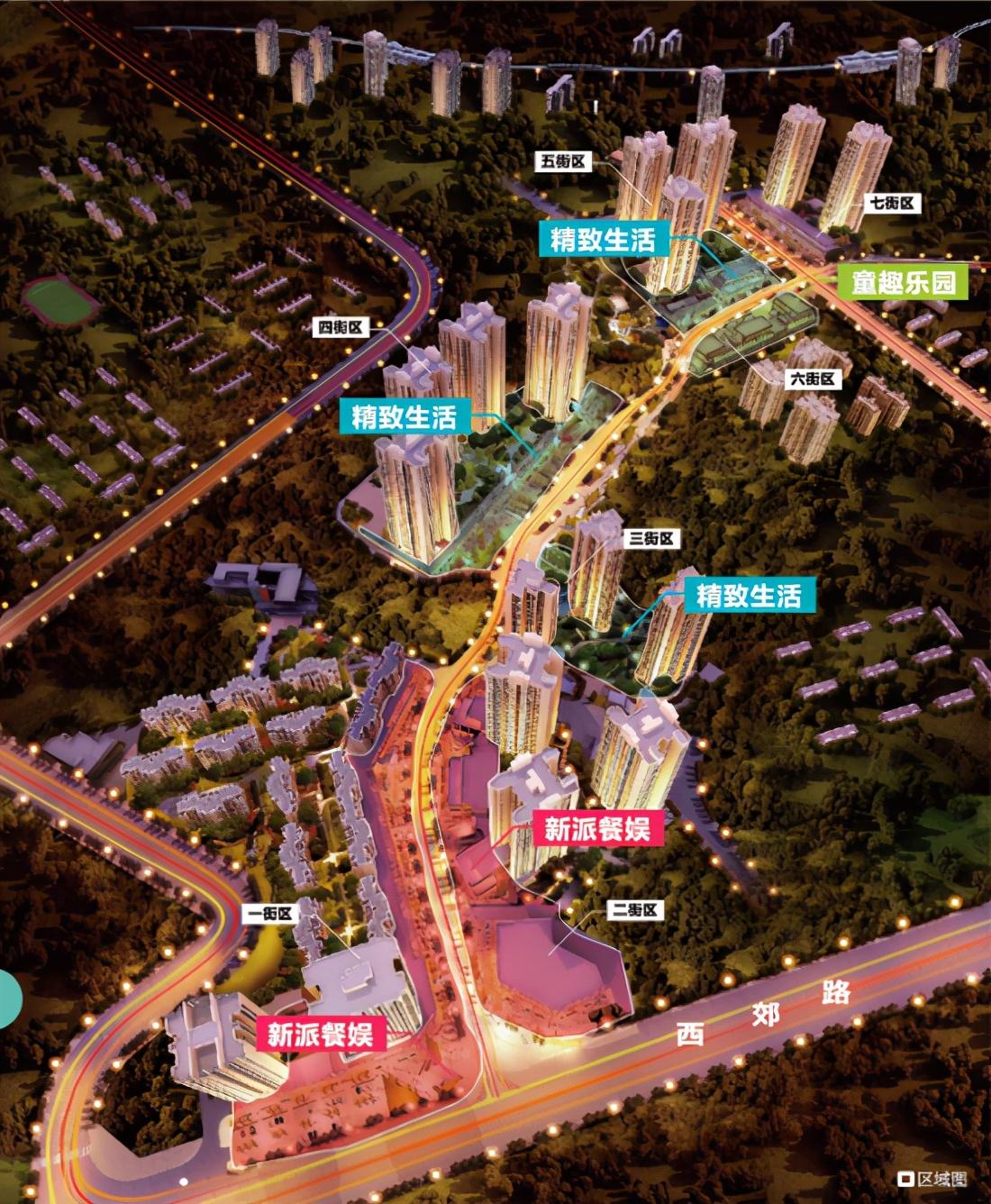 杨家坪商业迎来跨越,新九龙步行街坐享商机