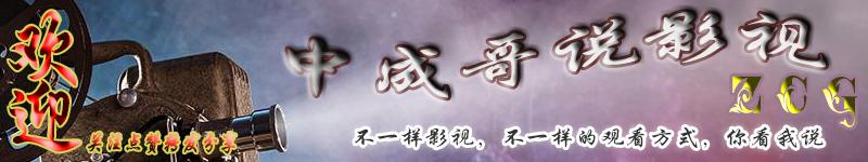 明明是上海人却操着浓重的北京腔,网友对《安家》的质疑有错吗?