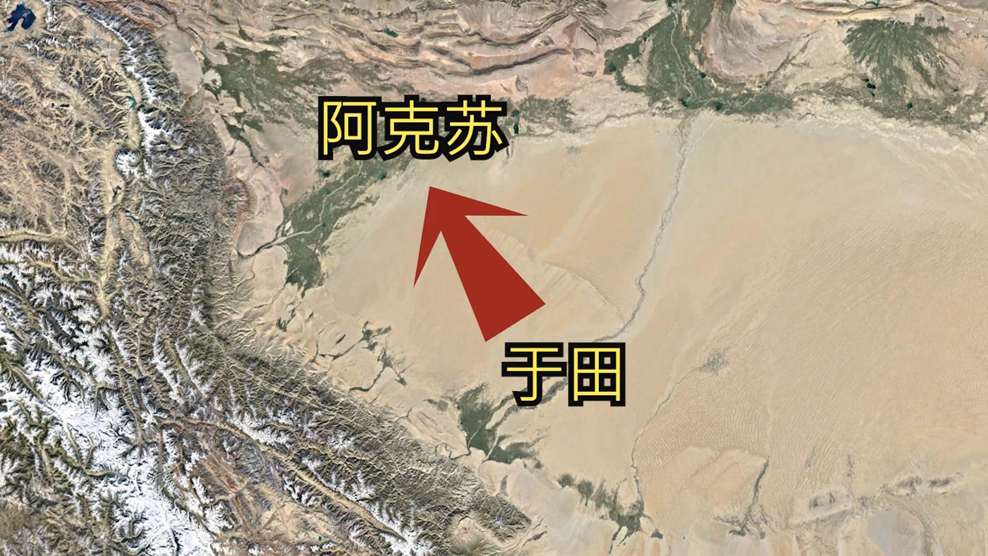 卫星地球俯瞰塔克拉玛干沙漠,堪称人类禁地,名副其实的死亡之海