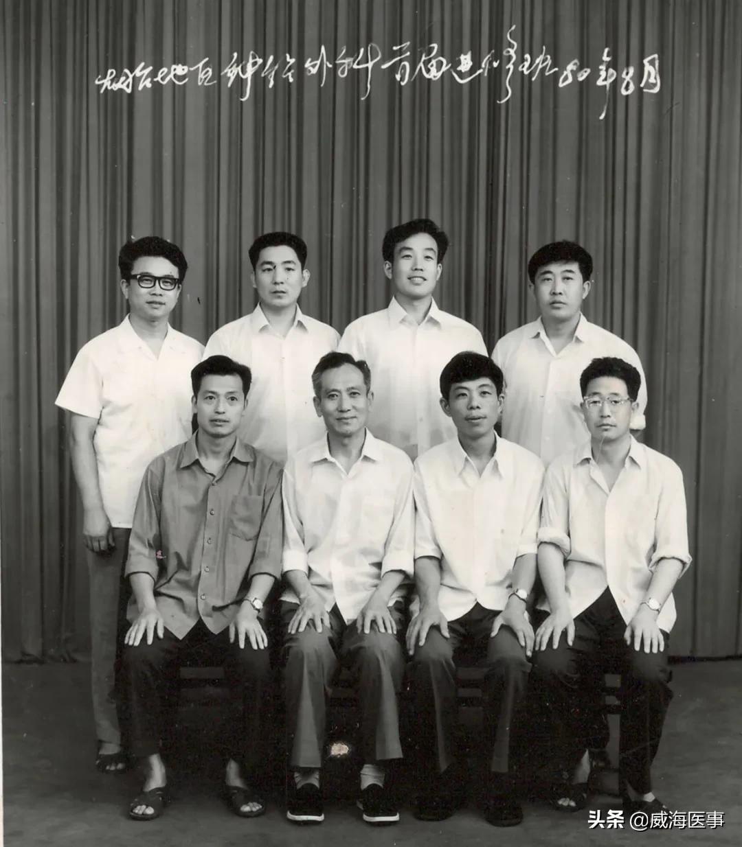 """戚本广:51载韶华,从""""赤脚医生""""到外科专家"""