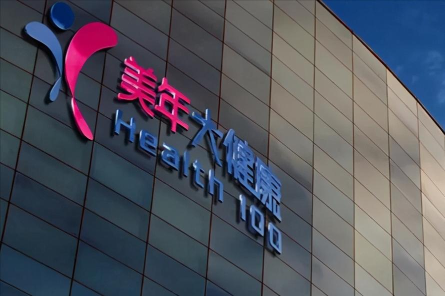 美年健康:打造中国具有发展潜力的大健康产业集群