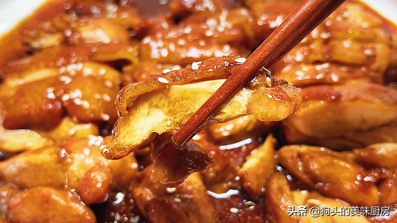 鸡腿最入味的做法,比油炸健康,比红烧的香,好吃到舔盘 美食做法 第3张