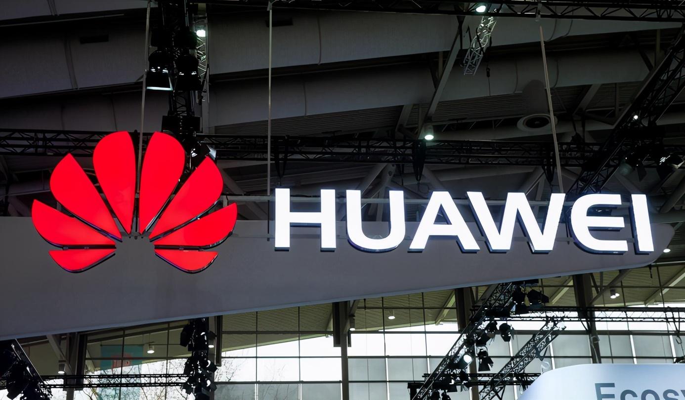 中美半导体行业宣布合作 半导体 第4张