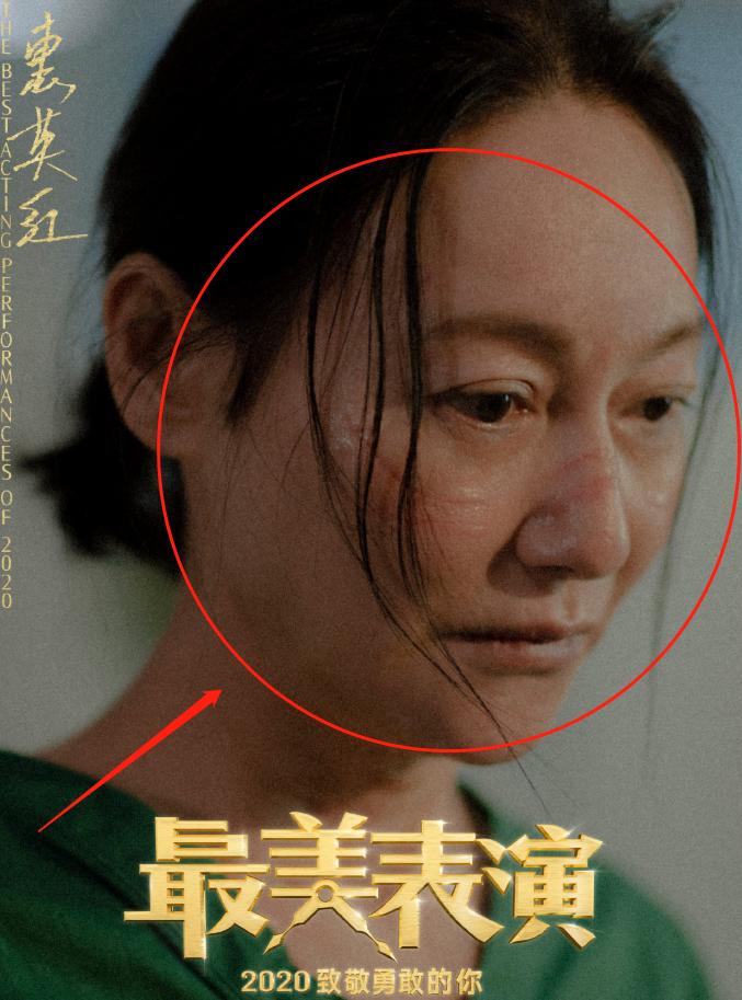 最美表演阵容海报曝光,佘诗曼素颜出镜,毛晓彤杨玏加盟太甜了