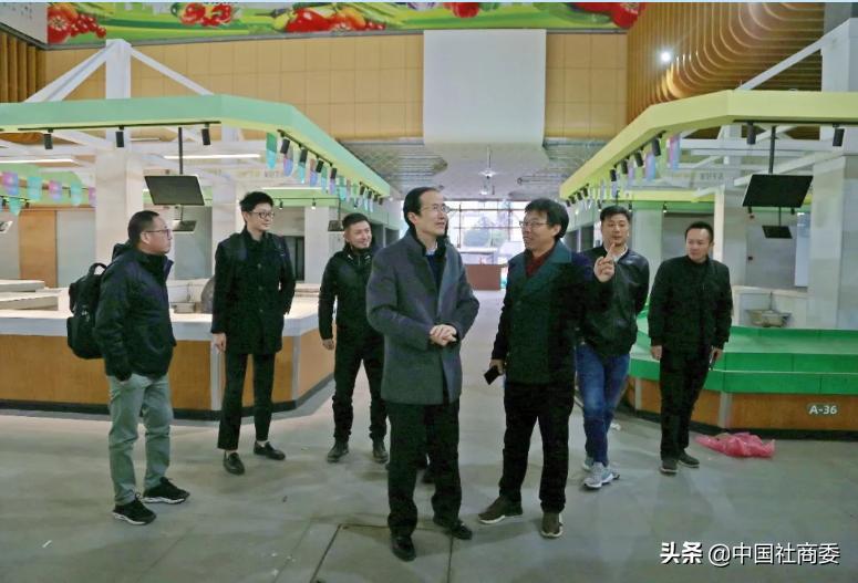 """中国社商委调研市场服务公司指导""""全国15分钟便民商圈""""工作"""