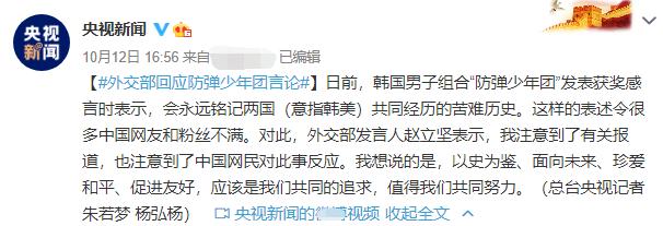 韩团辱华事态升级!粉丝造谣被打卧床数月,韩网不顾真相转发报道