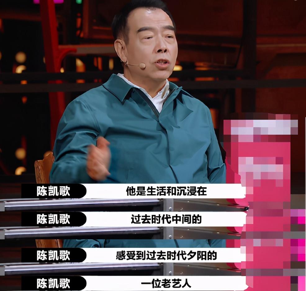 陈凯歌,为什么15年都跨不过《无极》这道坎?