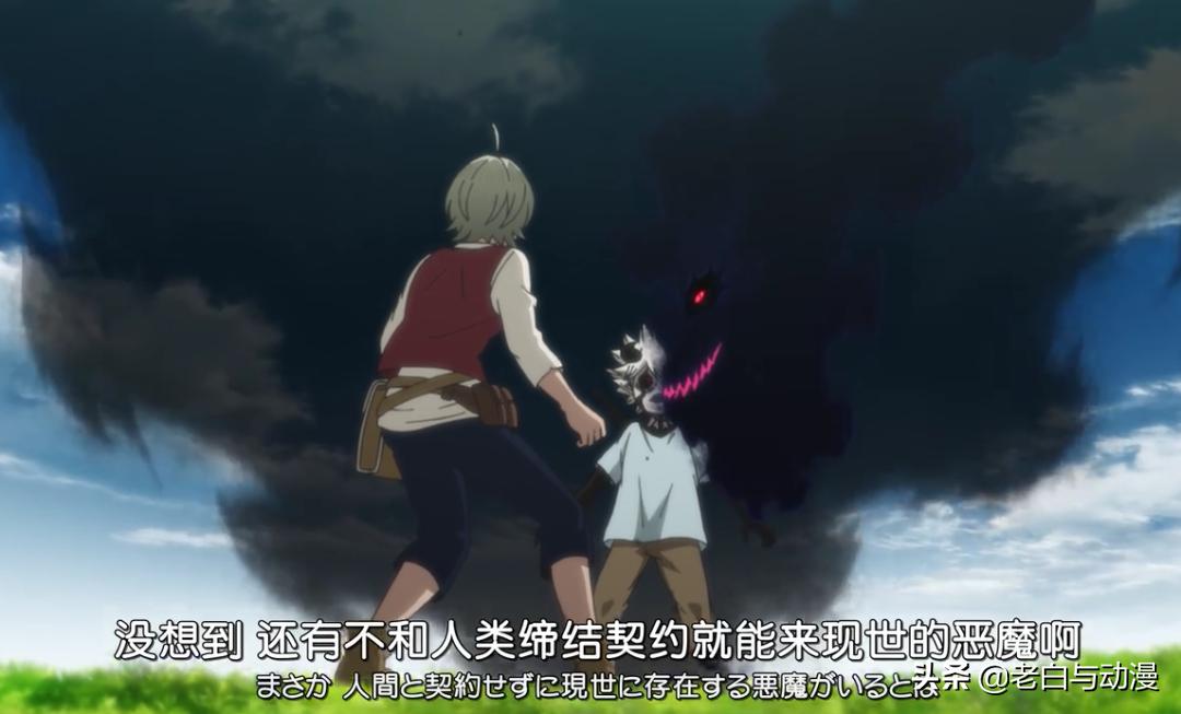 《黑色五葉草》動畫完結,阿斯塔媽媽登場,收惡魔為干兒子