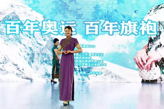 金球杯—丰台体育舞蹈协会模特分会,2020年精彩回眸