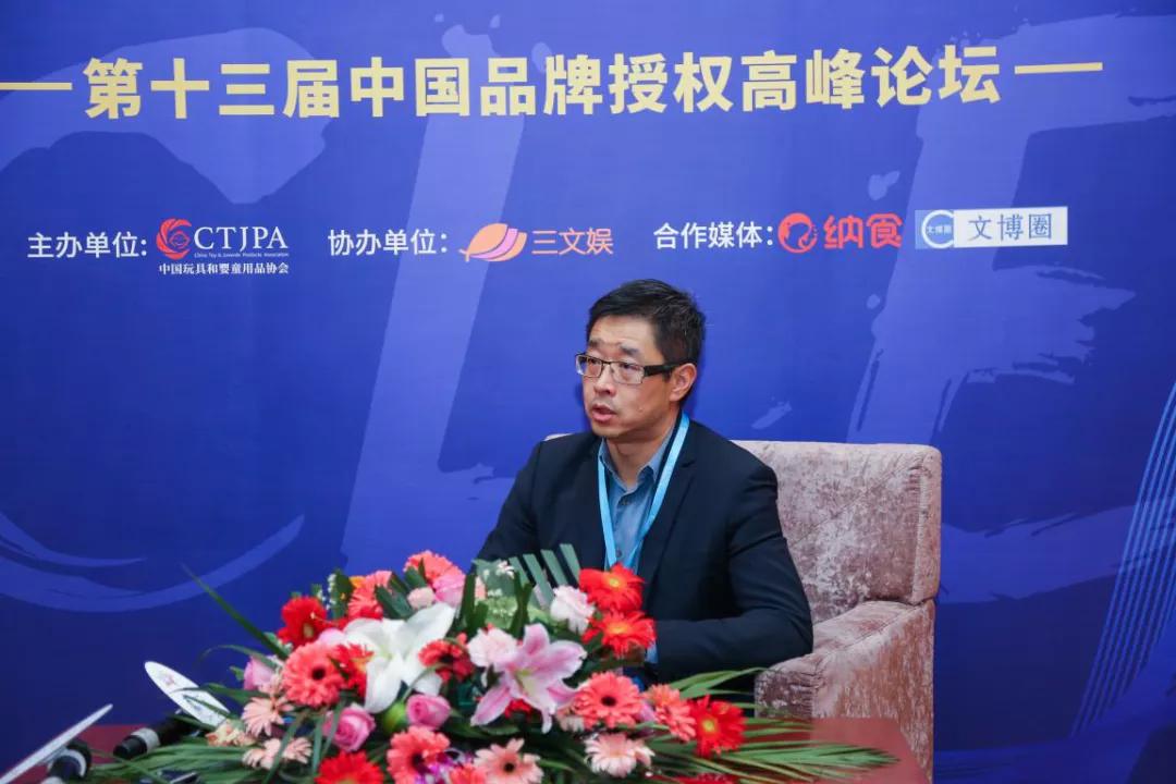三文娱专访中国国家博物馆代理方旭衍文化总经理许鹏翀