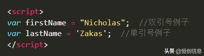 JS入门篇(三):javascript的数据类型详解
