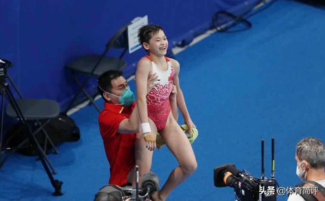 全红婵每天在想被教练抱起那一刻,全运会夺冠后,抱起她的是谁?