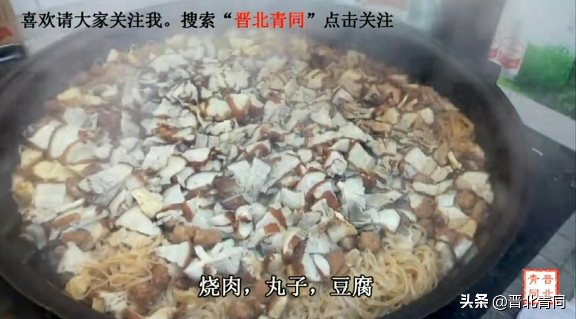 青同:山西原平大烩菜,做法你了解多少? 晋菜菜谱 第1张