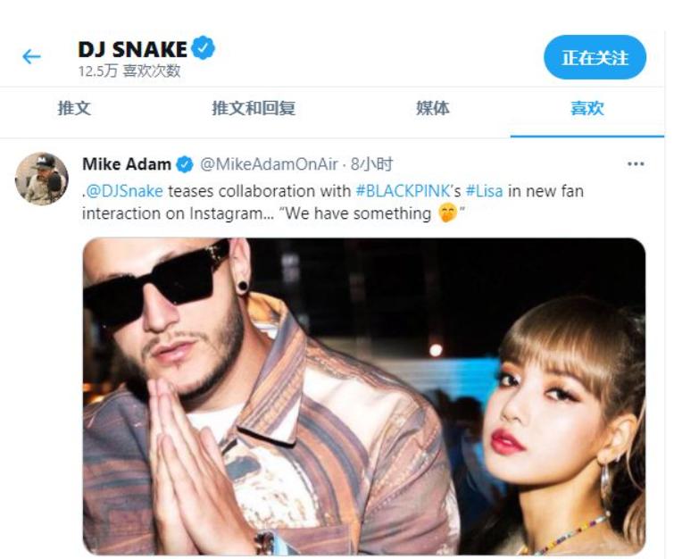 "Lisa的solo专辑准备完毕!法国著名DJ""透露""更多内容"