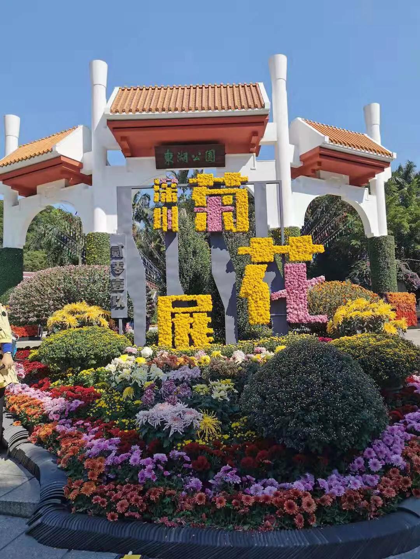 深圳附近旅游哪里好玩 深圳周边景区游玩的地方推荐