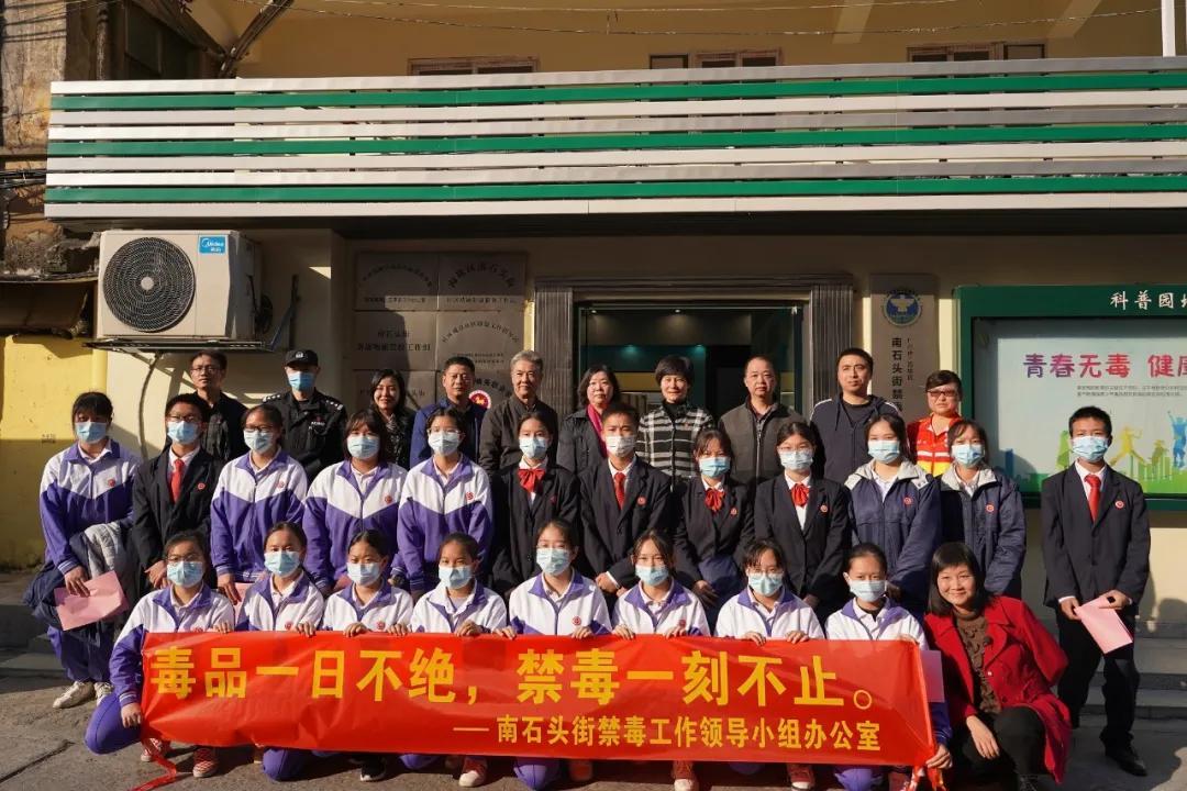 广州市旅游商务职业学校:丰富禁毒教育内容,筑牢毒品预防防线