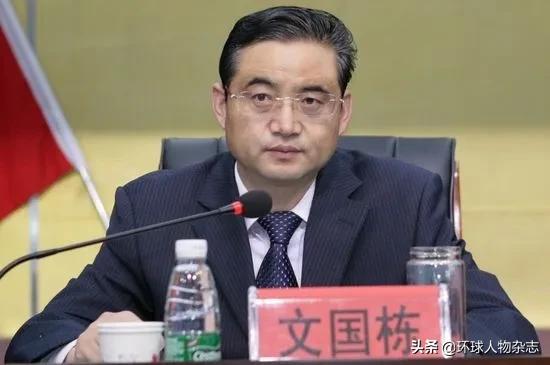 青海省原副省长文国栋被决定逮捕 文国栋落马原因是什么?