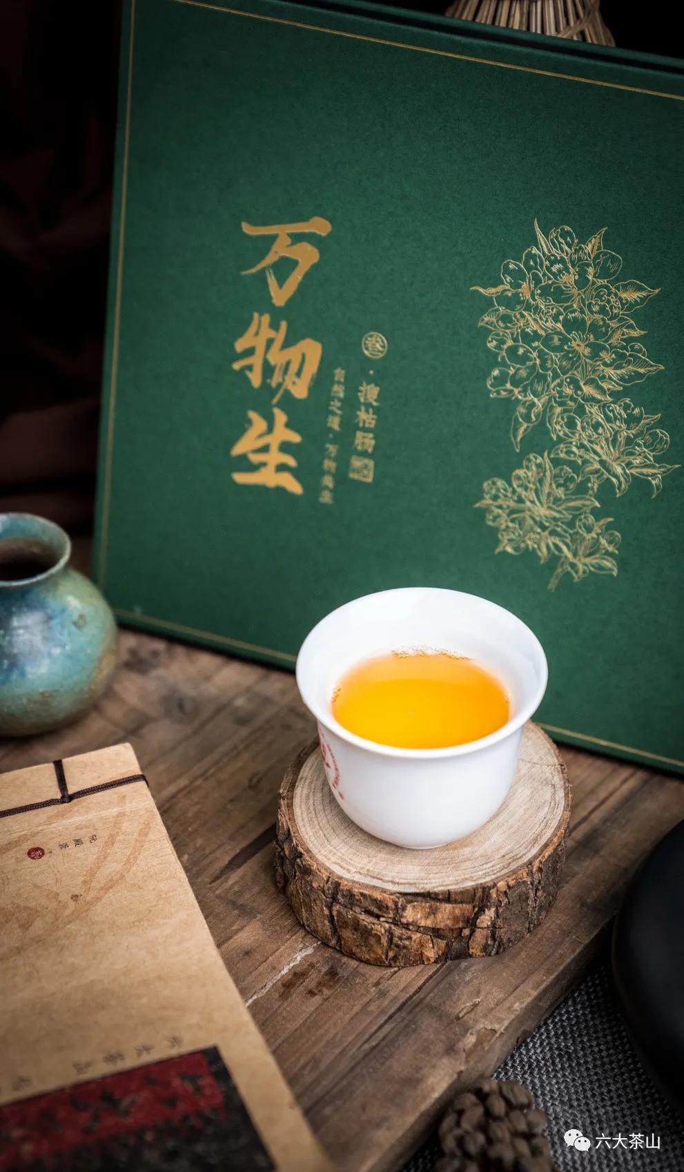 六大茶山便捷式茶礼,让您在中秋惊艳整个朋友圈