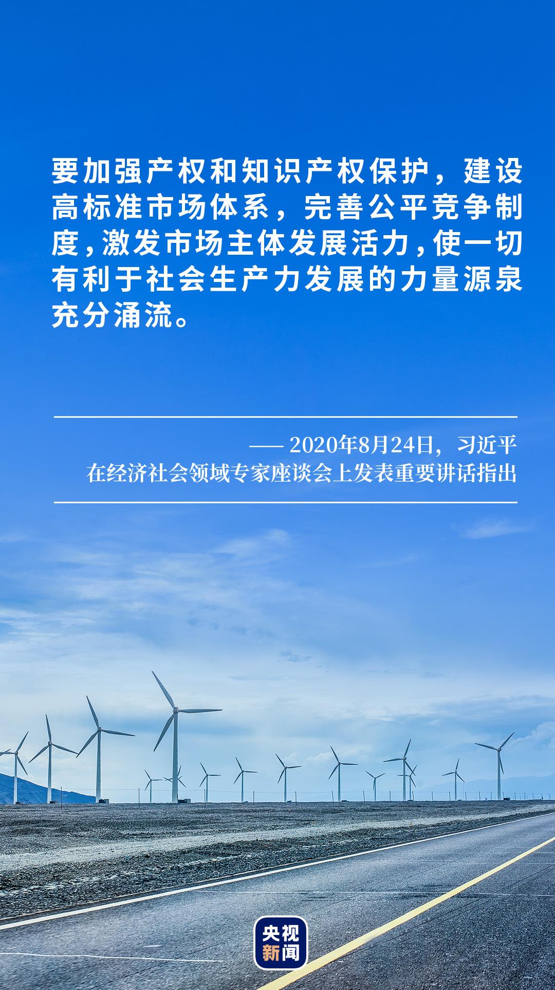 """擦亮""""中国创造""""建设知识产权强国"""