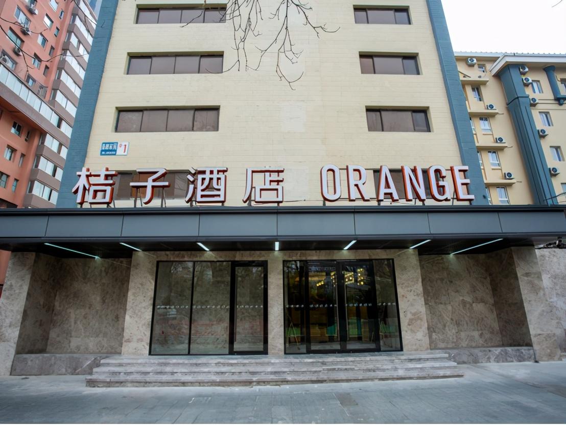 更纯粹更极致的入住体验 首选桔子酒店(北京国贸店)