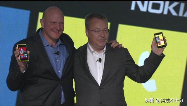 """微软""""木马""""?前诺基亚CEO,你永远也忘不掉的史蒂芬·埃洛普"""