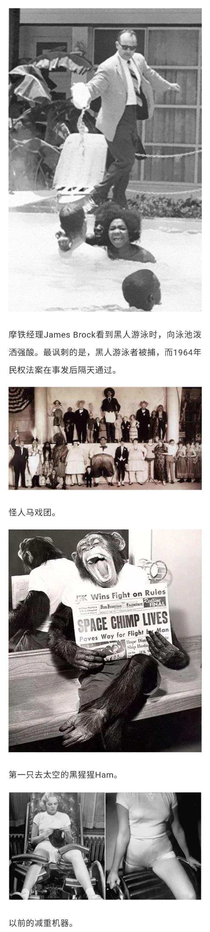 """最""""奇怪""""的歷史照片"""