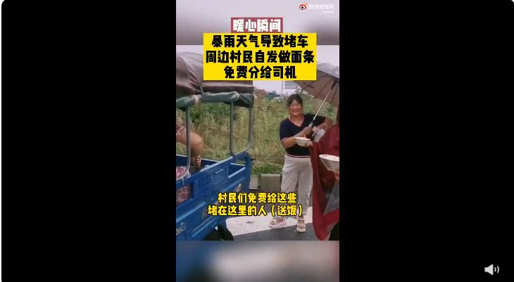河南洪涝灾害下,吴亦凡郑爽欲强行洗白:这群人,打了无数明星脸