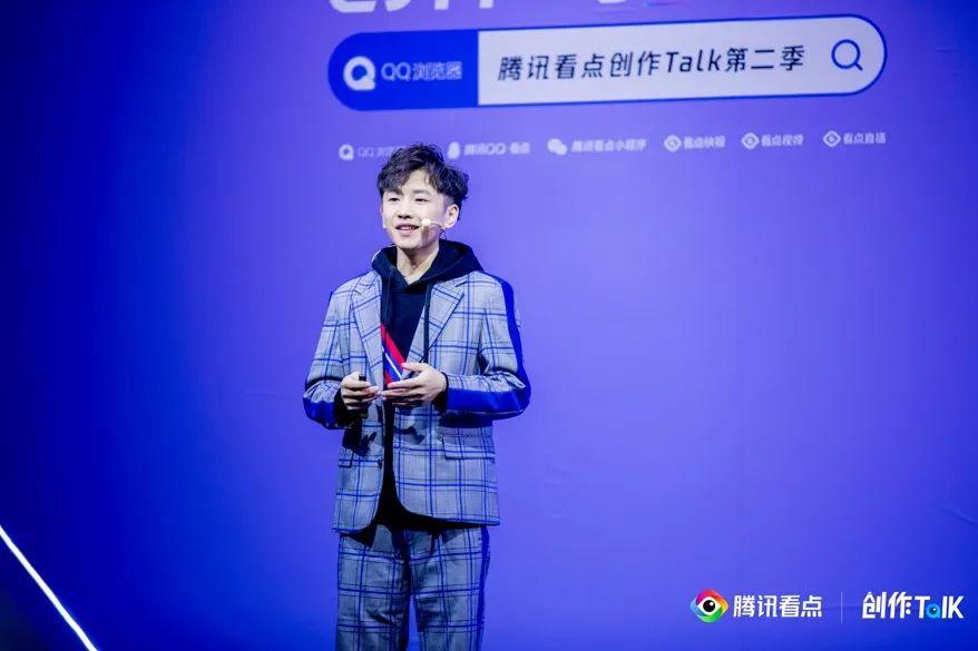 """抢占高活跃平台,粉丝经济升级下创作者开启""""圈粉战"""""""