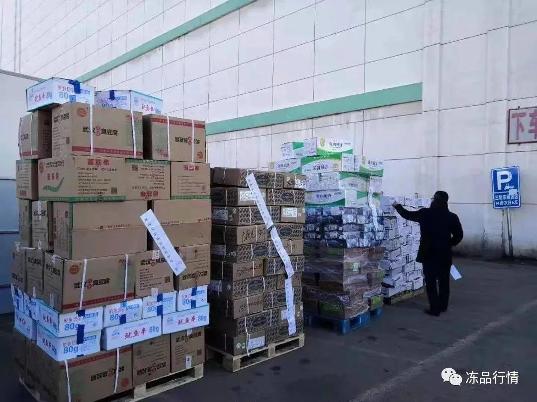 查封345件货物!沈阳严查进口冷链食品违法违规行为