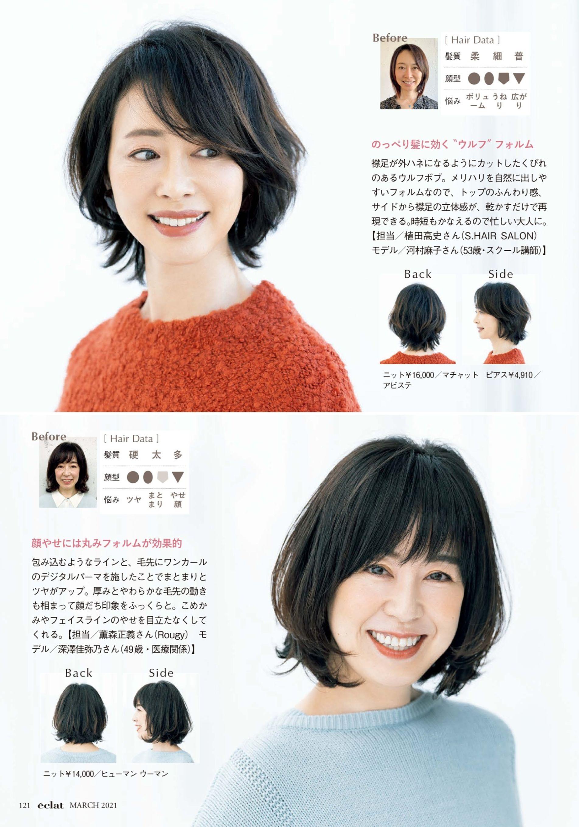 过年梳什么发型才好看?试试2021年的流行发,显脸小又洋气