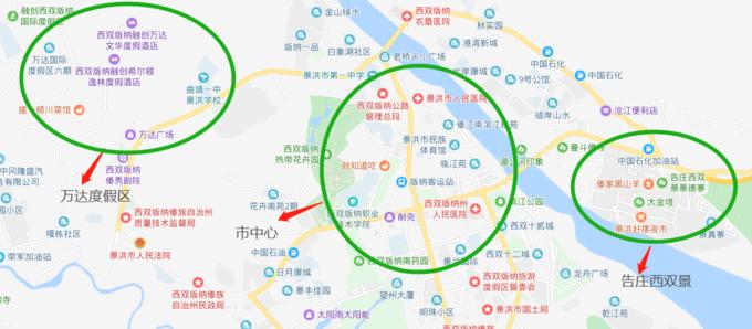 博悦旅行总结西双版纳旅游攻略(含交通住宿景区指南)行前必看