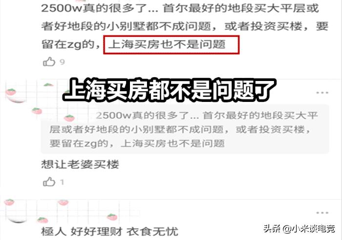 IG冠军皮肤分成到账,选手们都能在上海买房?宁王曝光真实收入