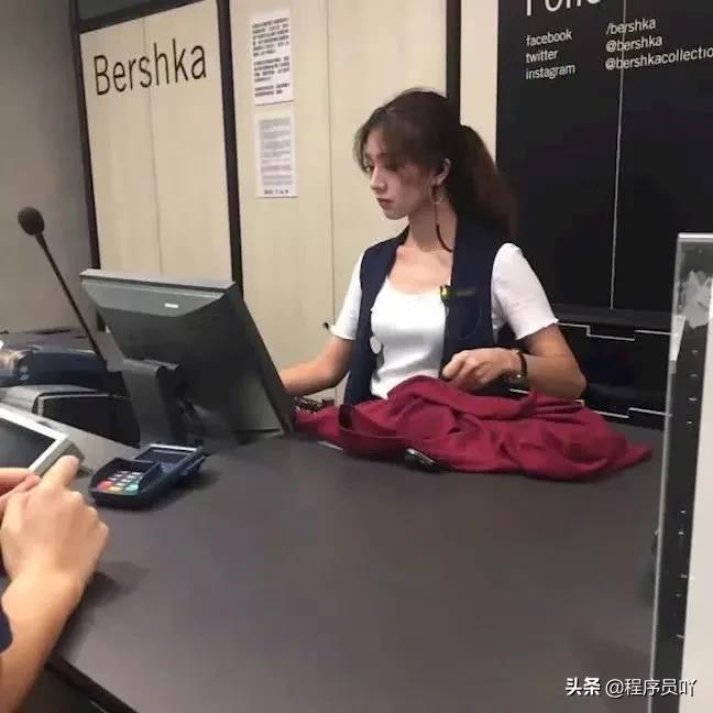 去银行写代码是什么体验?