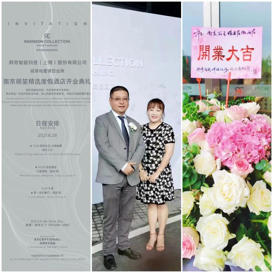 南京丽笙精选度假酒店|这座美到震撼的奢华酒店正式开业