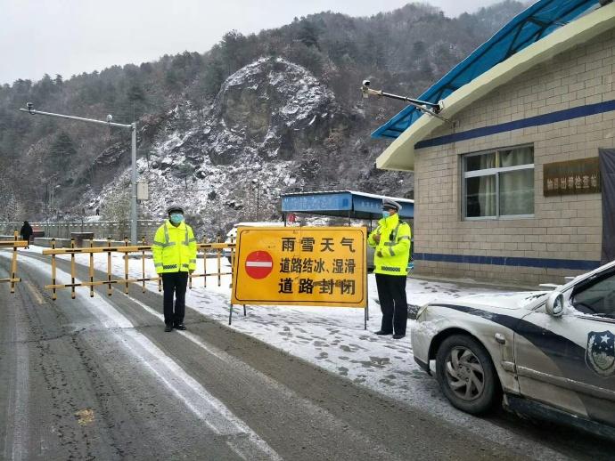 预警提示 | 渭南华州区金堆辖区老爷岭路段道路湿滑,出山道路暂时封闭
