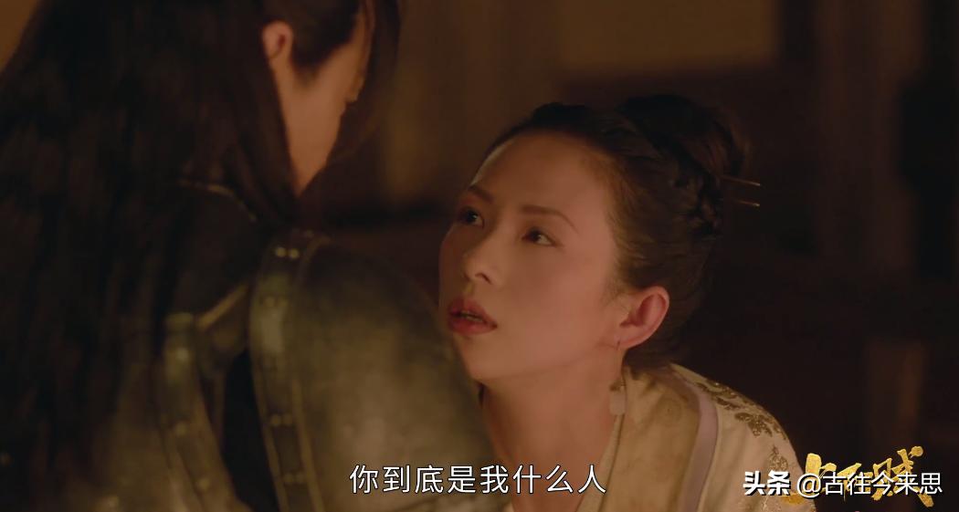 《上阳赋》王儇向子澹告别萧綦吃醋大胆示爱,畅谈心愿遭遇马匪?