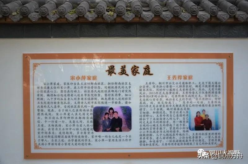铜川:初冬时节看印台