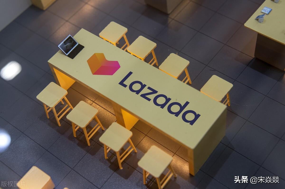 eBay输给了淘宝,Lazada输给了阿里巴巴,都是一个原因