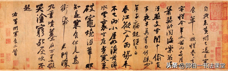 <strong>苏轼书法:早期、中期、晚期代表作品欣赏</strong>