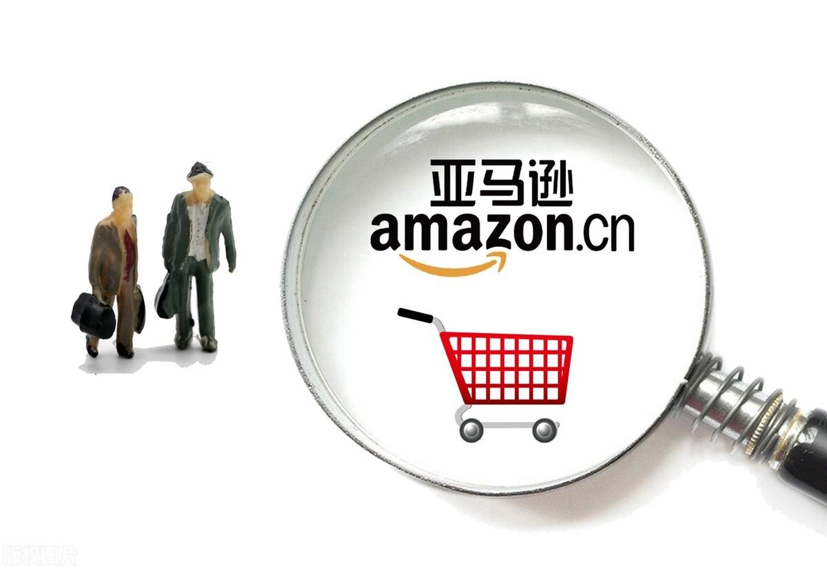 如何准确预估亚马逊产品销量?学会这5种方法就够了