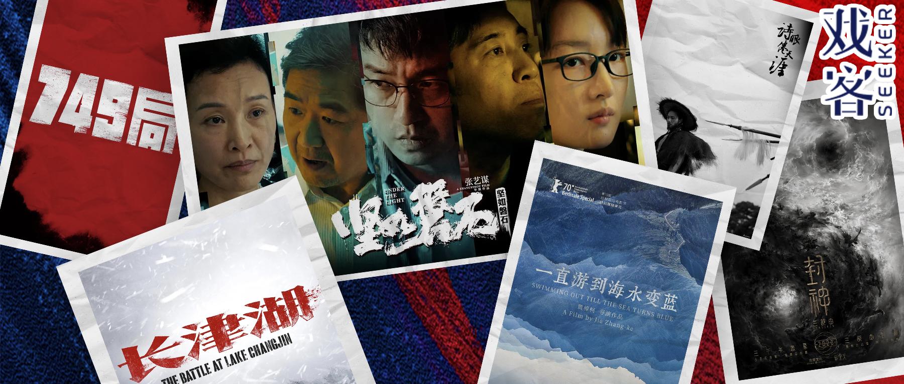 明年华语片有多猛?