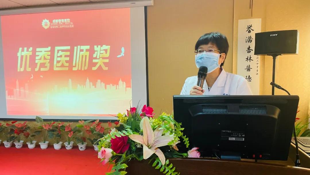 """""""百年华诞同筑梦,医者担当践初心""""——我们是中国医师"""