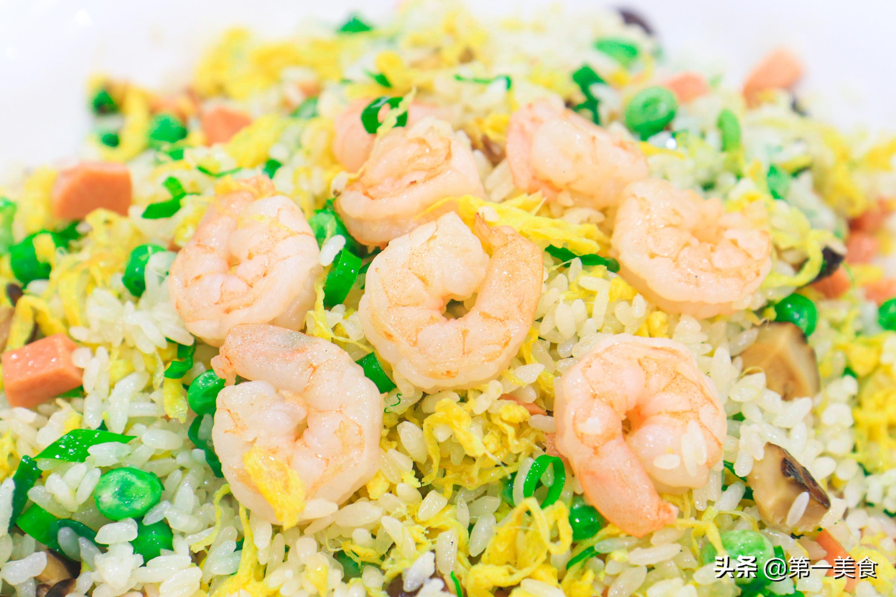 【蛋炒饭】做法步骤图 米饭金黄松散 粒粒分明