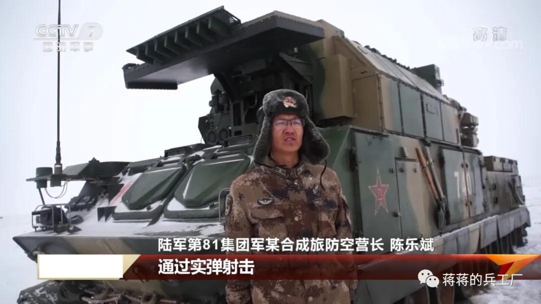 冰天雪地火炮导弹连射,81集团军某旅在朱日和-20度实弹射击