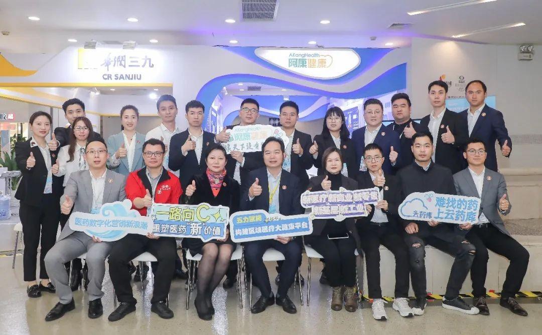 禾沐康数字化升级,助力药店多维度延伸健康服务