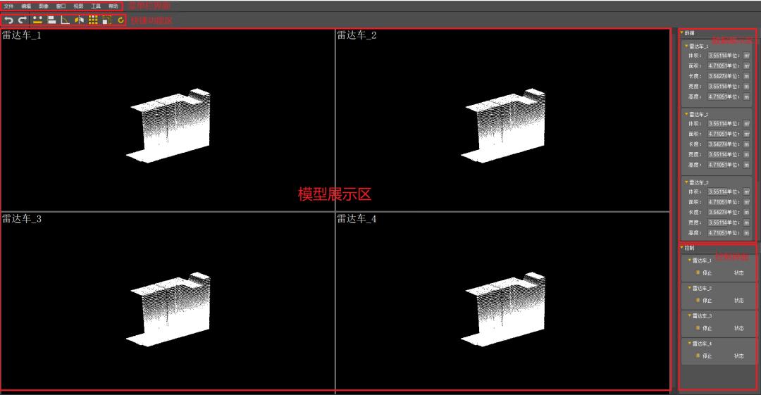 哈工智慧:工程自动化3D扫描成像系统