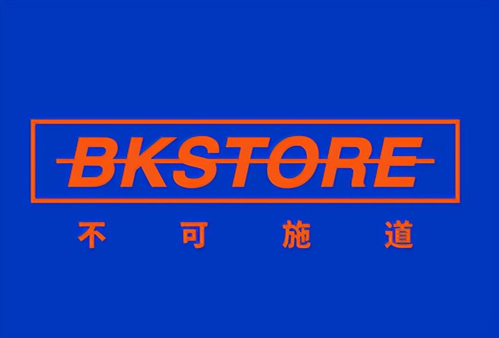 传递潮流文化展现多元审美 BKStore和少年一起破圈成长