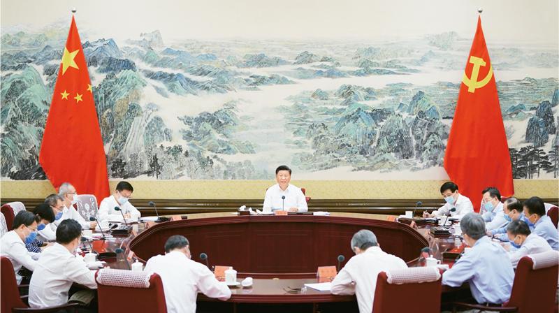 习近平:正确认识和把握中长期经济社会发展重大问题